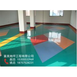 专业施工环氧树脂地坪,环氧树脂地坪,富美地坪工程有限公司图片