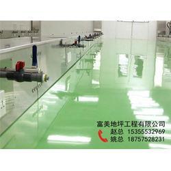 环氧树脂地坪施工单位_江西环氧树脂地坪_富美地坪专业品质图片