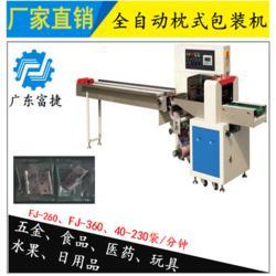 潮州包装机|富捷自动化|橡皮捏包装机图片