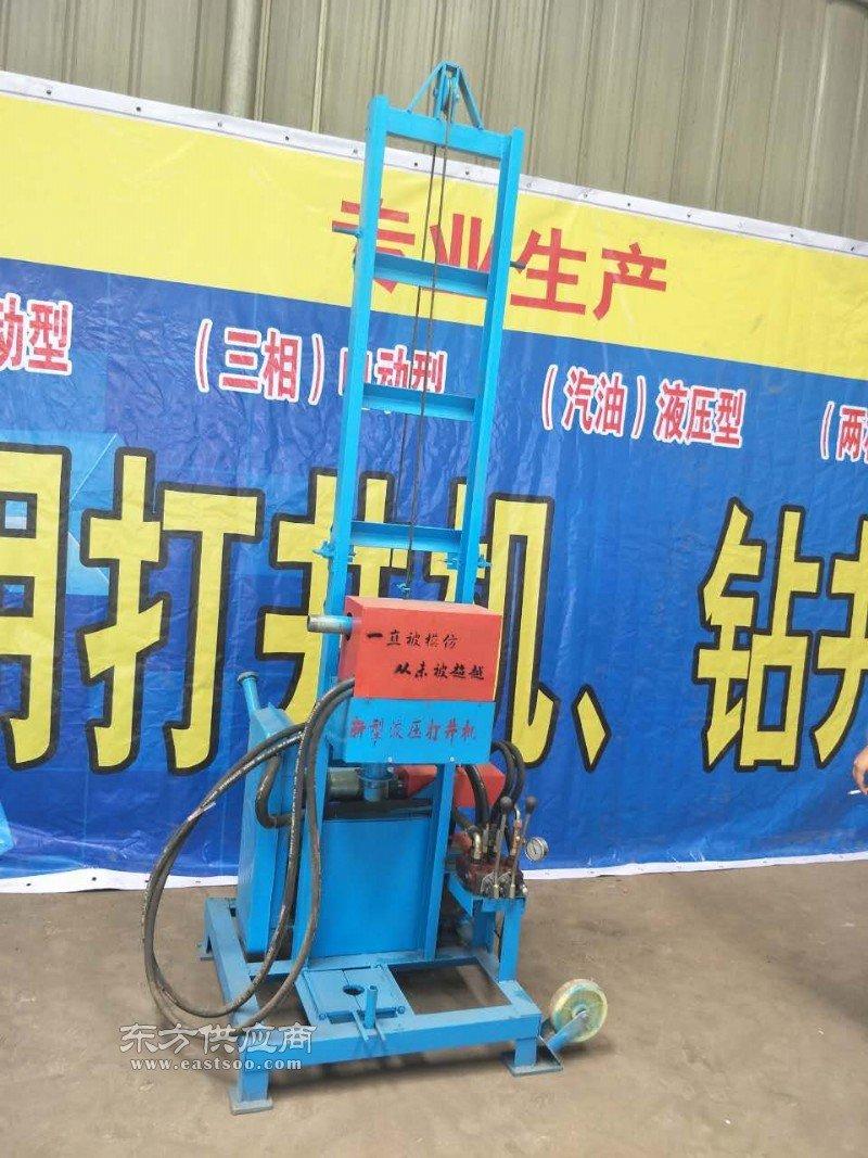 哪里卖的小型打井机厂家新型打井机图片