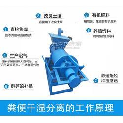 厂家直销污水出理设备新款的污水处理机报价图片