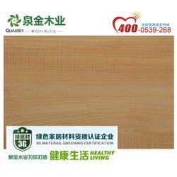 15厘多层板_泉金木业_多层板图片