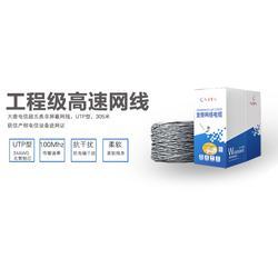 大唐电信超五类,北京大唐电信,大唐电信超五类网线图片