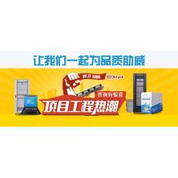 北京华安振普(图)、大唐电信网线哪里买、大唐电信网线图片
