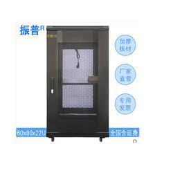 32u网络机柜尺寸_网络机柜尺寸_北京华安振普(查看)图片