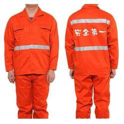 劳保服|贵阳劳保服|贵州燕赵汇物资(优质商家)图片
