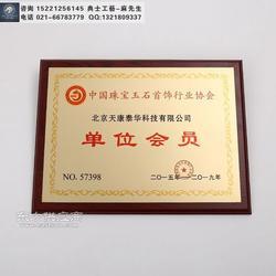 厂家供应单位会员奖牌,金箔奖牌,商会会员大会奖牌,木质奖牌大小图片