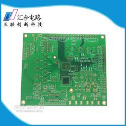PCB线路板生产商 交期快佳 汇合电路你的首选图片