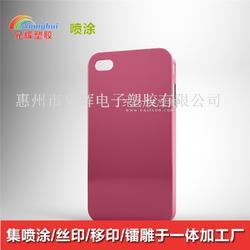 手机壳塑胶喷油丝印加工厂图片
