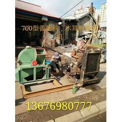 树枝切片粉碎机粉碎机 粉碎机-木材木屑机 报价图片