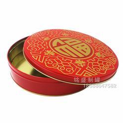 铭盛制罐种类丰富(图),礼品铁盒什么价位?,礼品铁盒图片