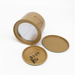 铭盛制罐来图设计、茶叶铁罐厂家、茶叶铁罐图片