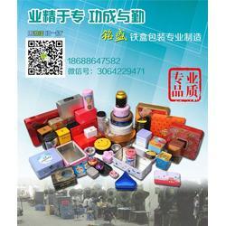 月饼铁盒平安彩票信誉-广州月饼铁盒-铭盛一站式服务图片