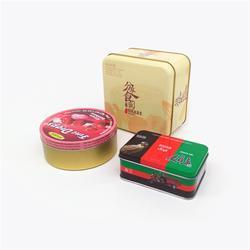 铭盛制罐免费设计、礼品铁盒包装定制、礼品铁盒