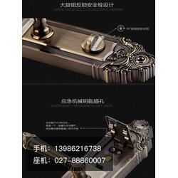 武汉智能锁、惠安芯门锁、武汉智能锁代理商图片