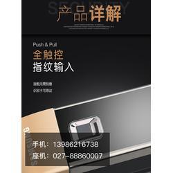 武汉指纹锁|武汉指纹锁|惠安芯安防图片
