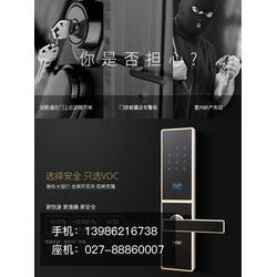 武汉凯迪仕智能锁实体店-武汉惠安芯门锁-武汉凯迪仕智能锁图片