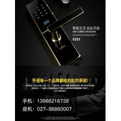 武汉智能锁代理商,武汉惠安芯门锁,武汉智能锁图片