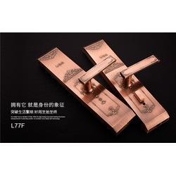 武汉VOC智能锁-武汉VOC智能锁-武汉安芯门锁(查看)图片