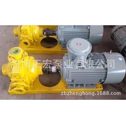 屏蔽泵-无泄漏屏蔽泵-正宏泵业(优质商家)图片