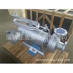 高温屏蔽泵-屏蔽泵-正宏泵业