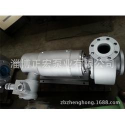 立式液化气屏蔽泵-液化气屏蔽泵-正宏泵业图片