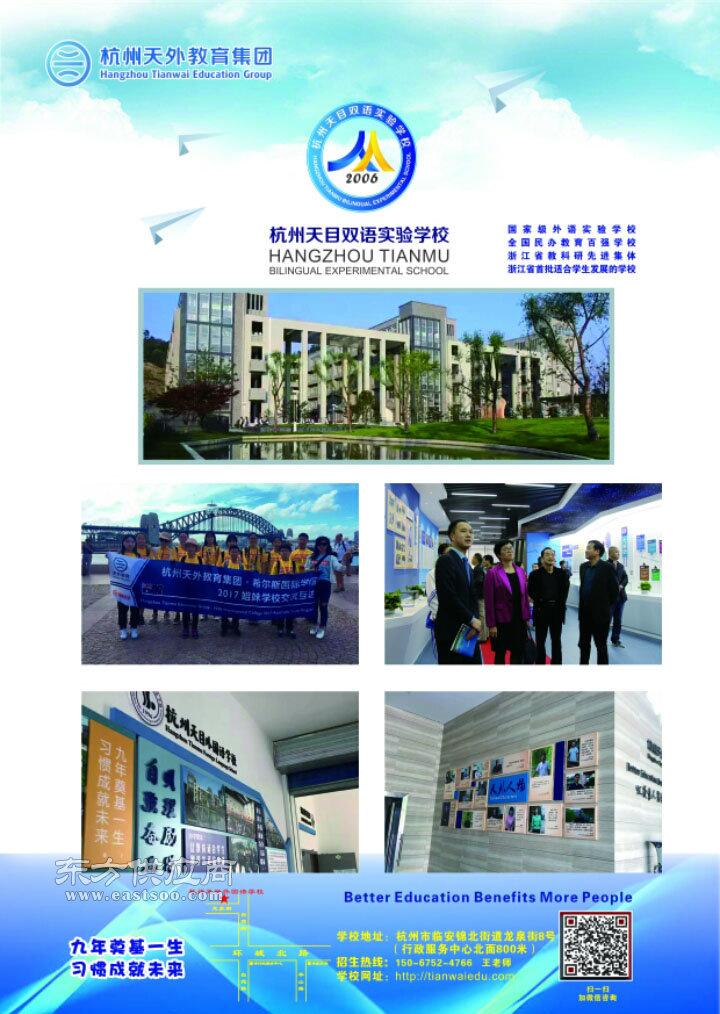 理科升高中_天目初中升高中v理科_上海杭州教问题高中初中图片