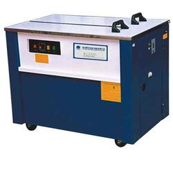 勐海自動打包機廠家-勐海自動打包機-色薈包裝(查看)圖片