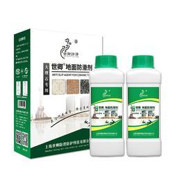 上海世卿地面防滑处理-上海世卿防滑-重庆地面防滑处理图片