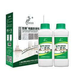 崇明学校卫生间防滑,上海世卿防滑剂,学校卫生间防滑问题图片