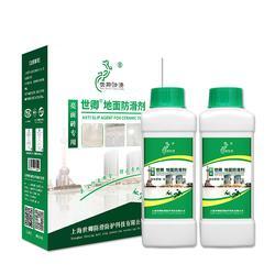 厨房防滑剂、餐厅厨房防滑剂施工、上海世卿防滑剂(优质商家)图片