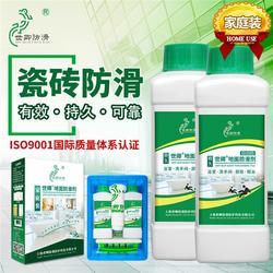 卫生间防滑剂、上海世卿防滑剂、广州卫生间防滑剂图片