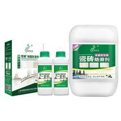 上海世卿防滑剂(图)|可以先体验防滑效果|深圳瓷砖防滑处理图片