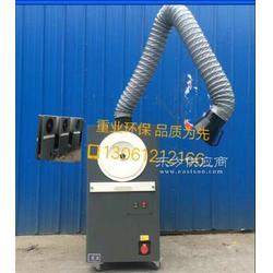 移动式单臂焊接烟尘净化器 处理等离子切割机烟尘废气 净化电焊车间空气就选森一重泰图片