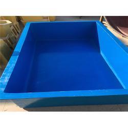 玻璃钢水槽-华庆公司(在线咨询)玻璃钢水槽报价图片