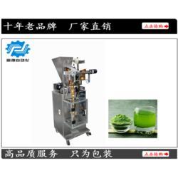 广东富捷(图),红枣粉粉剂包装机,粉剂包装机图片