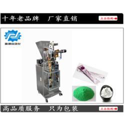 粉剂包装机、广东富捷、小型粉剂包装机图片