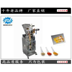 多功能粉剂包装机-粉剂包装机-富捷自动化(查看)图片