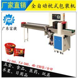 一次性碗筷包装机|桥头包装机|富捷自动化(查看)图片