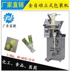 石碣包装机,富捷自动化,面粉包装机直销图片