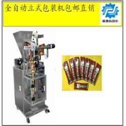 富捷全自动(图)|药品粉剂包装机|大朗包装机图片