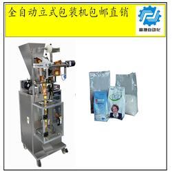 石龙包装机、富捷半自动(在线咨询)、化工粉剂包装机图片