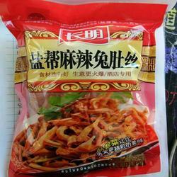 熟食成品冷冻食品,冷冻食品,西安海宏冷冻食品图片