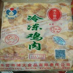 冷冻鸭爪 冷冻鸭 西安海宏冷冻食品图片
