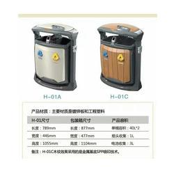 泉景轩木制品(在线咨询)_益阳垃圾箱_垃圾箱哪家便宜图片