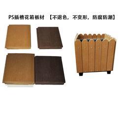 泉景轩木制品、六盘水花箱、花箱制造图片