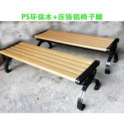 泉景轩木制品|东营公园椅|公园椅制造图片