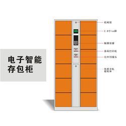 强固 超市寄存柜系统-深圳超市寄存柜图片