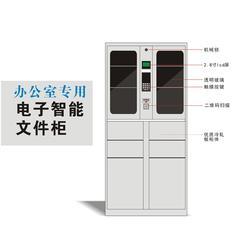 强固(图),生产文件柜,花都文件柜图片