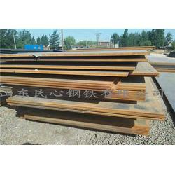 q235gnh耐候板【聊城民心公司】|山东民心钢铁图片